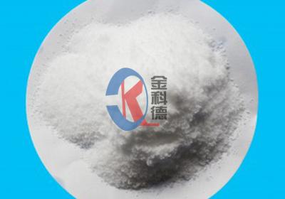 北京食品级氯化钾