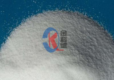 北京食品级氯化铵