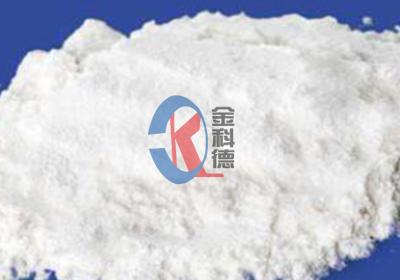 怀化碳酸镁
