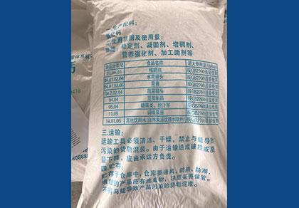 深圳氯化钙