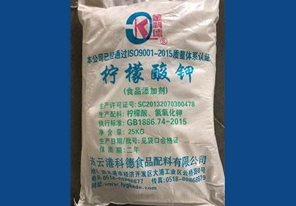 深圳柠檬酸钾