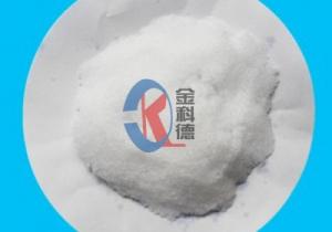 江苏食品级氯化镁